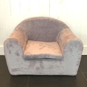 Gepersonaliseerd kinderzeteltje grijs teddy